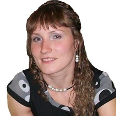 Ершова Инна Васильевна